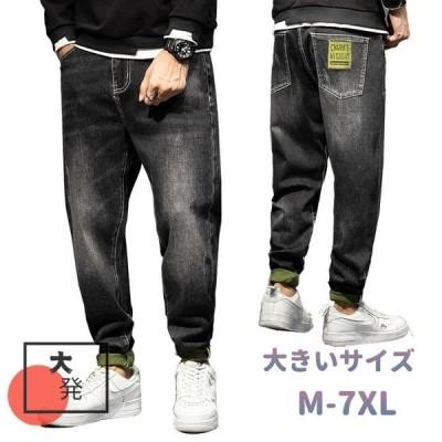 デニムズボン メンズパンツ ゆったり ストレッチ 通勤 美脚効果 大きいサイズ カジュアルパンツ デニムジーンズ 履き心地抜群パンツ