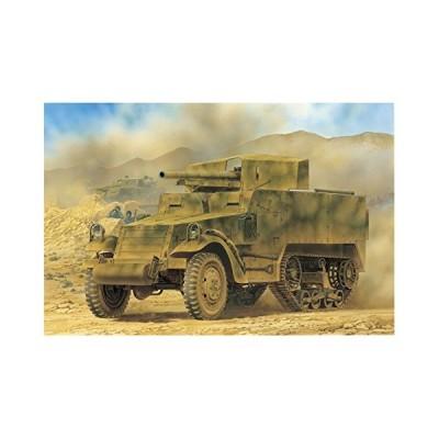 【平行輸入品】 サイバーホビー 1/35 第二次世界大戦 アメリカ陸軍 M3 75mm対戦車自走砲/GMC プラモデル CH6467