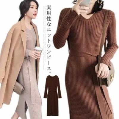 ニットワンピース ニットドレス ニットワンピ ニット ワンピース ドレス リブニット Vネック レディース シンプル ウエストベ