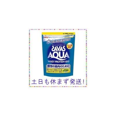 ザバス(SAVAS) アクアホエイプロテイン100+クエン酸 グレープフルーツ風味【90食分】 1890g