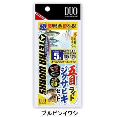 デュオ(DUO) 五目ライトジグサビキセット 5g ブルピンイワシ メタルジグ