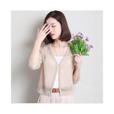 新作 レディース ファッション 春夏 ニットカーディガン 紫外線 UVカット無地 韓国風 薄い アウター