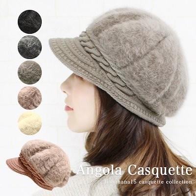 帽子 裏ボア 秋 冬 ミセス つば付き キャスケット 防寒 レディース 裏起毛 おしゃれ かわいい