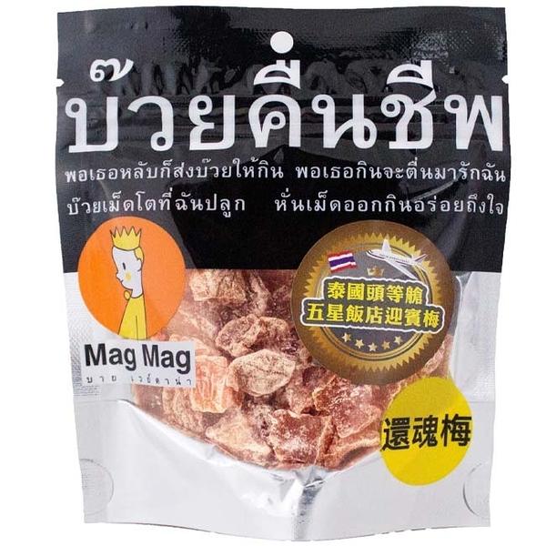 泰國Mag Mag頭等艙還魂梅子40g