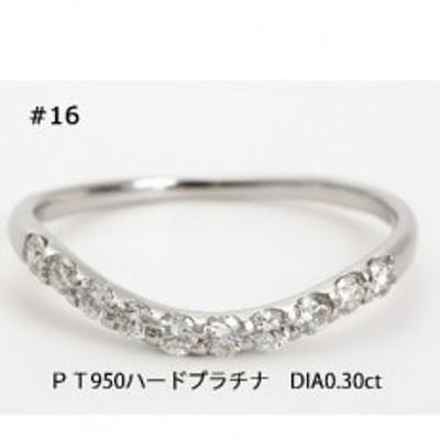 プラチナ950ハードプラチナダイヤモンドリング 0.3キャラット【サイズ16番】R3610DI-P