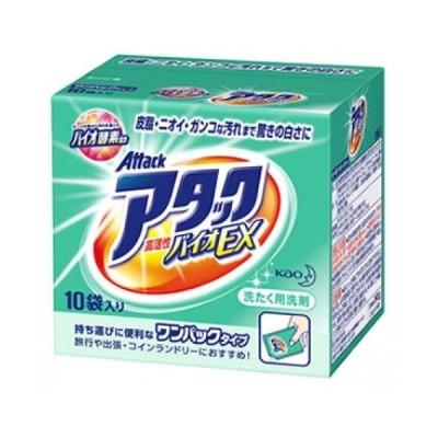 花王 ワンパックアタック 高活性バイオEX(24g×10袋)※取り寄せ商品 返品不可