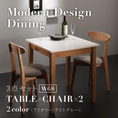 ダイニング テーブル チェア セット / 3点セット(テーブル+チェア2脚) テーブル幅:W68 カラー:ホワイト×ナチュラル モダン  2人