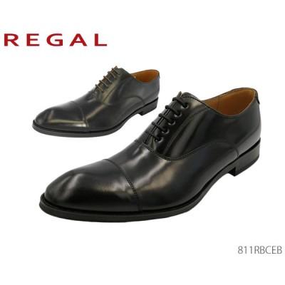 リーガル REGAL 811R 811RBCEB メンズシューズ ビジネスシューズ 靴 正規品 大きいサイズ