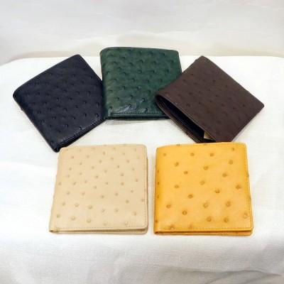 オーストリッチ 小銭入れ付き 二つ折り財布 エキゾチックレザー クイルマーク