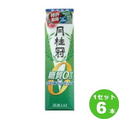 月桂冠 糖質ゼロ 1800ml(6本入)月桂冠(京都)