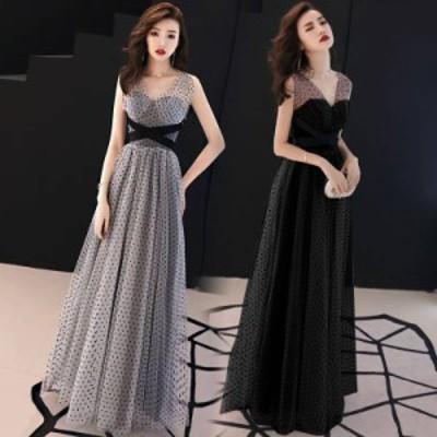 パーティードレス 結婚式 お呼ばれドレス 20代 30代 40代 結婚式ワンピース パーティードレス膝丈 大きいサイズ お呼ばれワンピース
