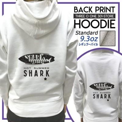 パーカー レディース フード付き スウェット プルオーバー 長袖 バックプリント サメ 鮫 シャーク ロゴ イラスト デンジャー かっこいい おしゃれ