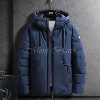 ダウンジャケット メンズ 40代50代 ダウンコート フード付き 厚手 中綿ジャケット 大きいサイズ 秋 冬 アウター 防寒 防風 紳士用