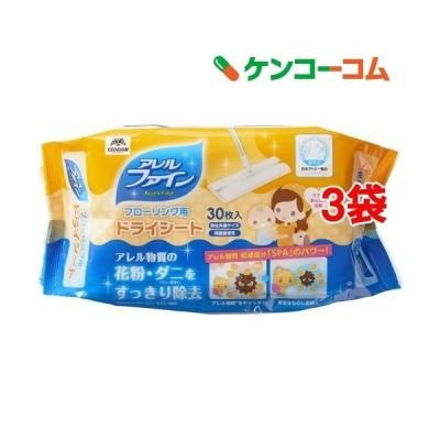 コンドル フローリング用ドライシート アレルファイン ( 30枚入*3コセット )/ コンドル
