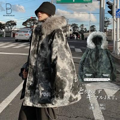 ビッグシルエット カモ柄 中綿 ファージャケット キャンバス ミリタリー フードジャケット フーディー 迷彩 韓国 ファッション メンズ ゆったり 長