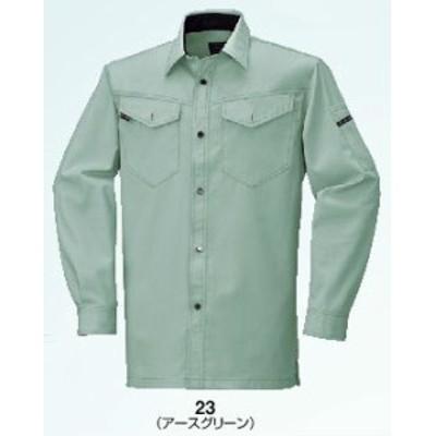 6805 春夏用長袖シャツ (ビッグボーン・bigborn) 作業服・作業着社名刺繍無料S~5L ポリエステル65%・綿35%