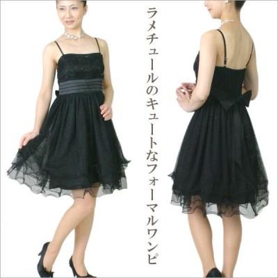 在庫処分 パーティードレス ショートドレス 結婚式 ブライダル 二次会 黒ワンピース レディース