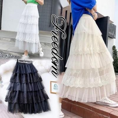 スカート 単品 ロングスカート お出かけ デート パーティー 結婚式 5段フレア花柄刺繍レースチュール切替スカート フリーサイズ セール