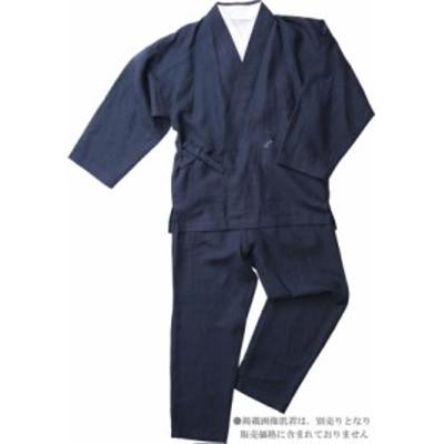 【樹亜羅-一杢】作務衣-麻100% トンボ紺 颯はやて-13