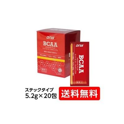 DNS BCAA アルギニンプラス ステック (5.2g×20包)