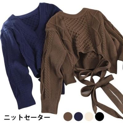 ニットセーター レディース セーター 長袖 ケーブル編み リブ編み Vネック ゆったり ゆるニット ザックリニット ショート丈 ショートセーター リボン付き