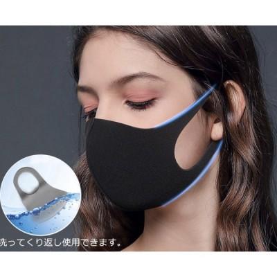 秋冬マスク JO MARINO 3D洗えるマスク  3枚入り(カラー/ブラック、ダークグレー、グレー)