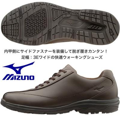 ミズノ MIZUNO/メンズ ウォーキングシューズ/フリーウォーク LD40 IV/カラー:ダークブラウン/B1GC161758/足幅:3E