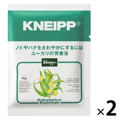 ロハコサンプル クナイプ バスソルト ユーカリの香り 40g クナイプジャパン (透明タイプ) 2個