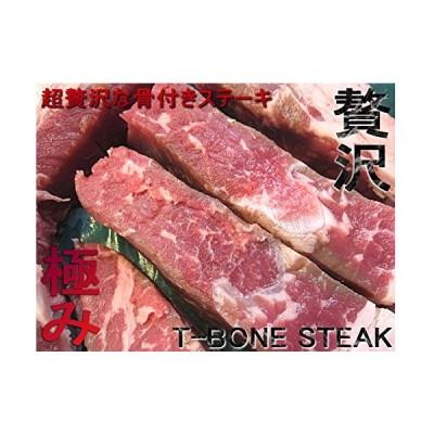 贅沢の極み、USA産「Tボーン ステーキ 500g位」熟成ビーフ堪能下さい