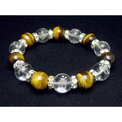 7種の梵字入り 梵字 水晶素彫り数珠 タイガーアイ ブレスレット 風水 パワーストーン