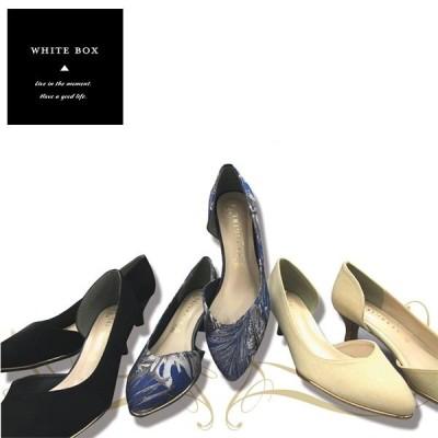送料無料  サイドオープンパンプス ヒール 歩きやすい 靴 レディース おしゃれ 人気 かわいい シンプル 結婚式 通勤 美脚 ポイント消化 673