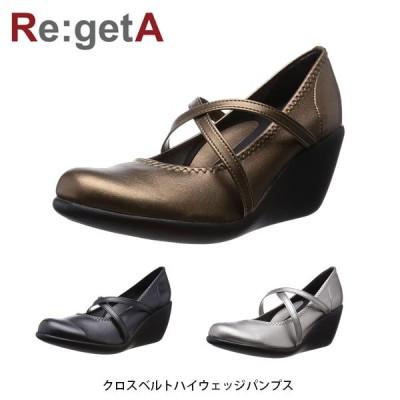 リゲッタ Re:getA レディース パンプス R241 ウェッジソール ストラップパンプス 厚底 5cm オフィス 通勤 仕事用 REGR241 国内正規品