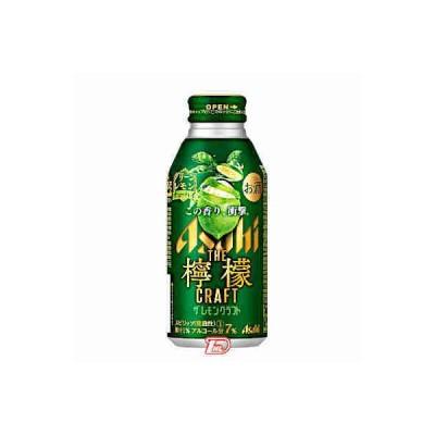 ザ レモンクラフト 檸檬 グリーンレモン アサヒ 400ml 缶 24本入
