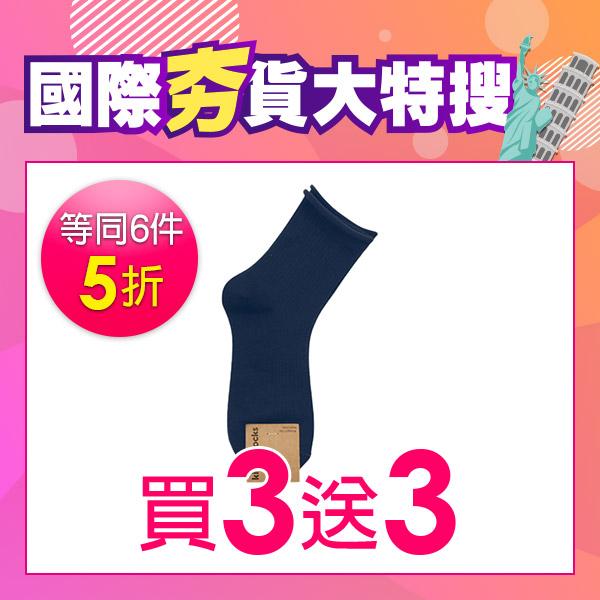 KIKIYA 素色短筒襪-莫蘭迪藍 (1雙)