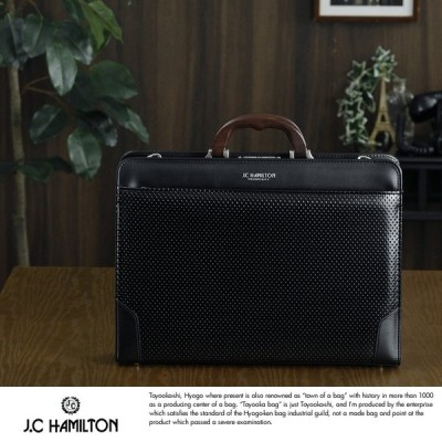 J.C HAMILTON メンズ ビジネスバッグ ダレスバッグ 木手 ディンプル加工 日本製 B4 2way mens bag