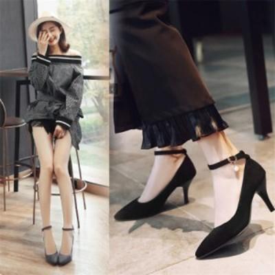 ストラップパンプス ピンヒール スエード靴 ポインテッドトゥシューズ 大きいサイズ シューズ ファッション カジュアル