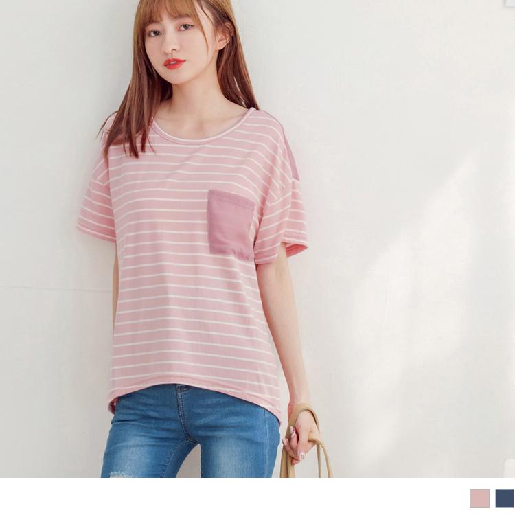 台灣製造.條紋拼接口袋上衣/T恤