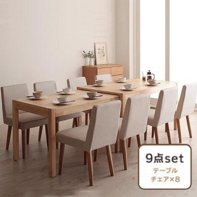 ダイニング 9点セット(テーブル+チェア8) W135-235 スライド 伸長式 エクステンションテーブル
