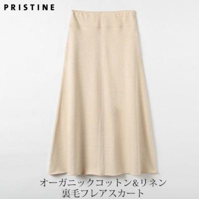 オーガニックコットン&リネン裏毛フレアスカート ナチュラル M PRISTINE