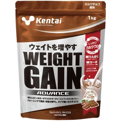 Kentai ケンタイ ウエイトゲイン アドバンス ミルクチョコ風味 1kg 4972174352345 ◆