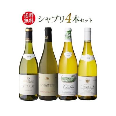 1本当たり1,738円(税込) 送料無料 ワインセット シャブリ 5本 セット 750ml 白 白ワイン 辛口 飲み比べセット オーガニック 長S