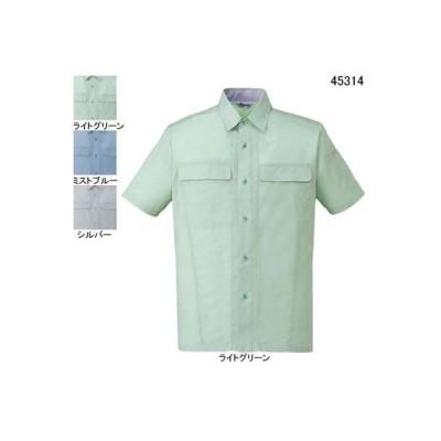 自重堂 45314 製品制電清涼半袖シャツ M・ライトグリーン026 作業服 作業着 春夏用