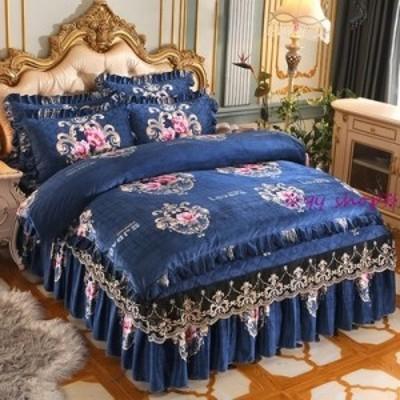 1120BS14-24新品 高級ワイドダブル ベッド用品4点セット 寝具 ボックスシーツ 枕カバー掛け布団カバー ベッドカバー