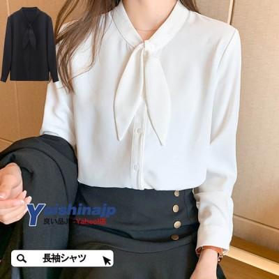 ブラウス シャツ レディース 長袖 無地シャツ トップス リボン付 長袖ブラウ オフィス OL 白 黒