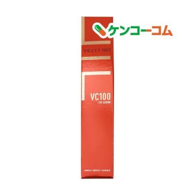 ドクターシーラボ VC100アイセラム ( 15g )/ ドクターシーラボ(Dr.Ci:Labo)