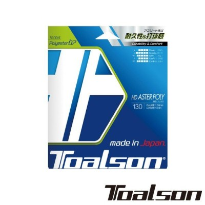 Toalson◆HD アスタポリ 130 HD ASTER POLY 130 7473010 トアルソン 硬式テニスストリング
