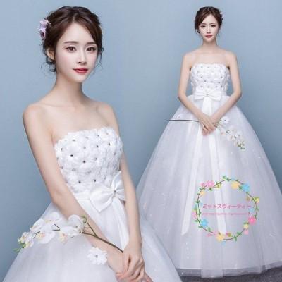 ウェディングドレス マタニティドレス エンパイア 安い 花嫁 結婚式 ロングドレス 披露宴 二次会 白 パーティードレス ブライダル 大きいサイズ 着痩せ ドレス