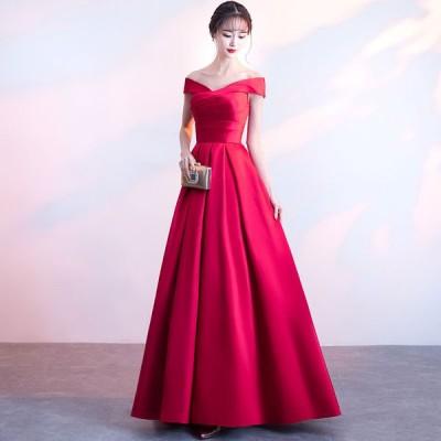 パーティードレス ロングドレス Aライン 二次会ドレス カラードレス イブニングドレス 大きいサイズ 演奏会 お花嫁ドレス 姫系 結婚式 ウェディングドレス