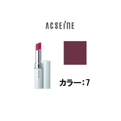 定形外は送料296円から トリートメント リップスティック PV 7 アクセーヌ ( acseine / 口紅 / ルージュ / リップカラー )