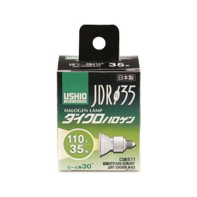 ウシオ ダイクロハロゲン(110V用) JDR110V35WLW/ K3 返品種別A